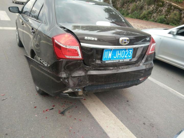 我的车子被撞了,对方全责。