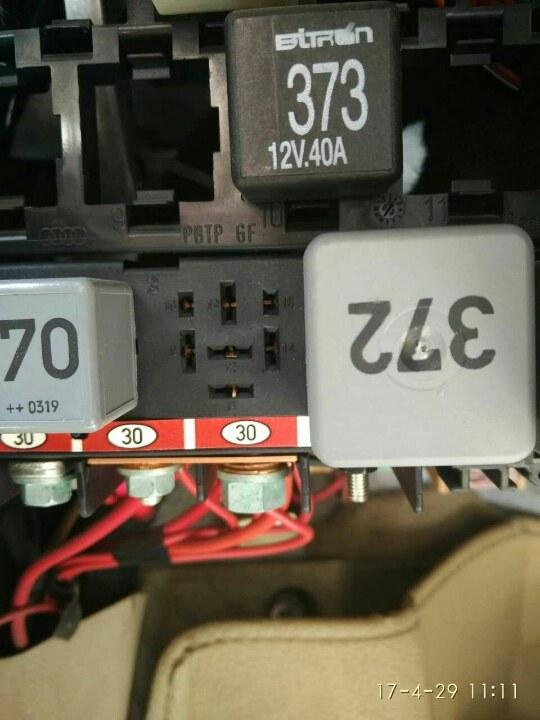 帕萨特b5空调继电器