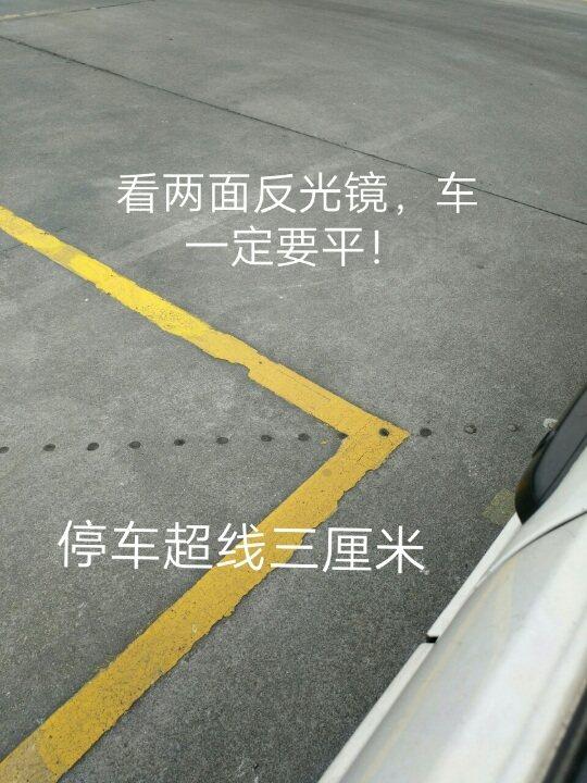 科二练车技巧图解