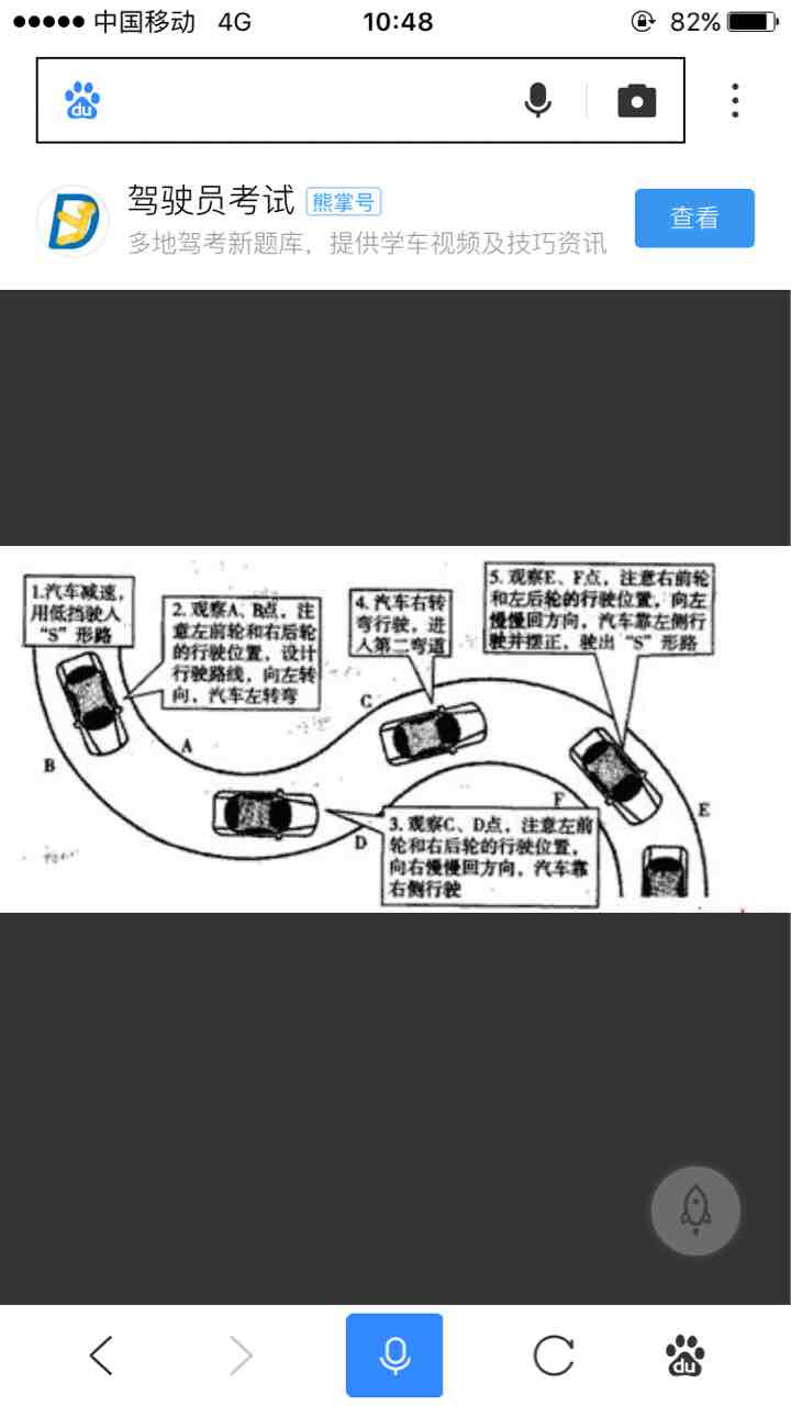 曲线行驶技巧图解 6个步骤要掌握