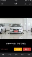 长安的这三款车哪辆值得入手?